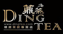 Ding Tea Discount